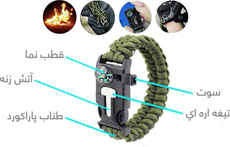 دستبند نجات پاراکورد مدل tactical 1