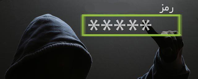 رمز های کاراکتری قابل هک