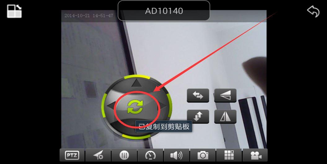 دید در شب مینی دوربین Q7