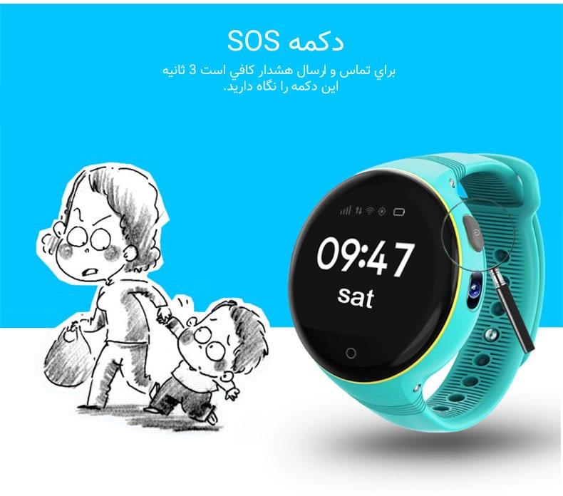 ساعت هوشمند S688