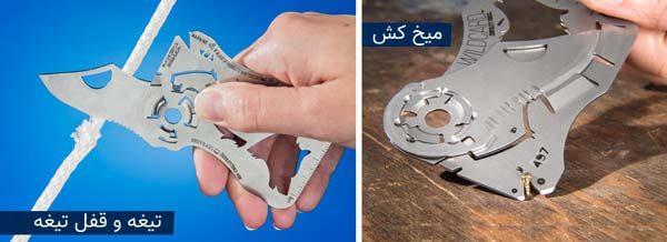 ابزار 6 کاره