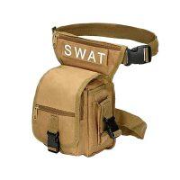 کیف کمری حرفه ای تاکتیکال مدل SWAT