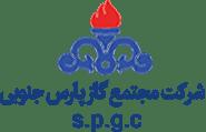 شرکت مجتمع گاز پارس جنوب