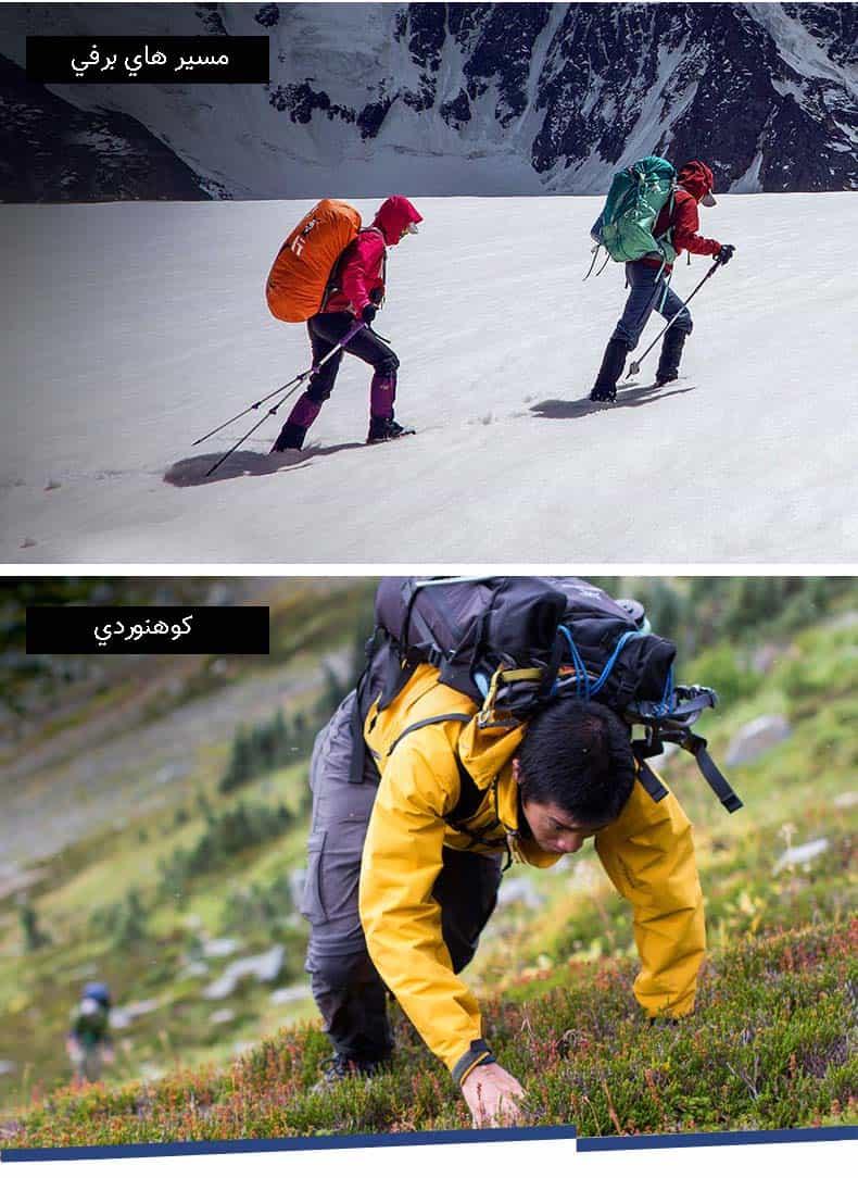 کرامپون کوهنوردی