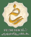 https://logo.samandehi.ir/Verify.aspx?id=126916&p=rfthuiwkgvkapfvlrfthgvka