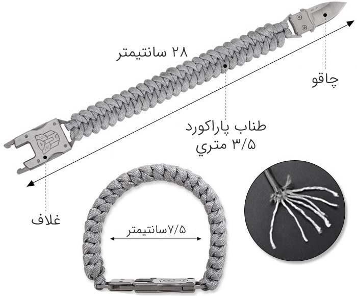 دستبند پاراکورد Jinjunlang مدل چاقو دار