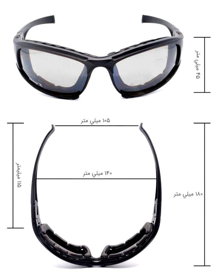 ابعاد عینک دایزی ایکس