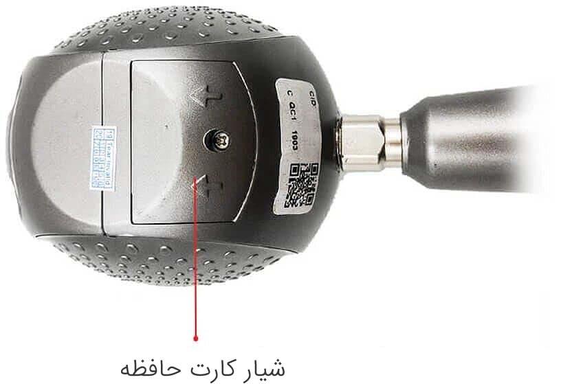 دوربین بی سیم Q19