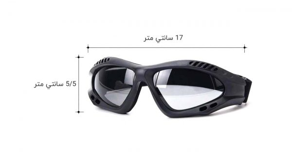 عینک کوهنوردی و طوفان مدل Viriber9