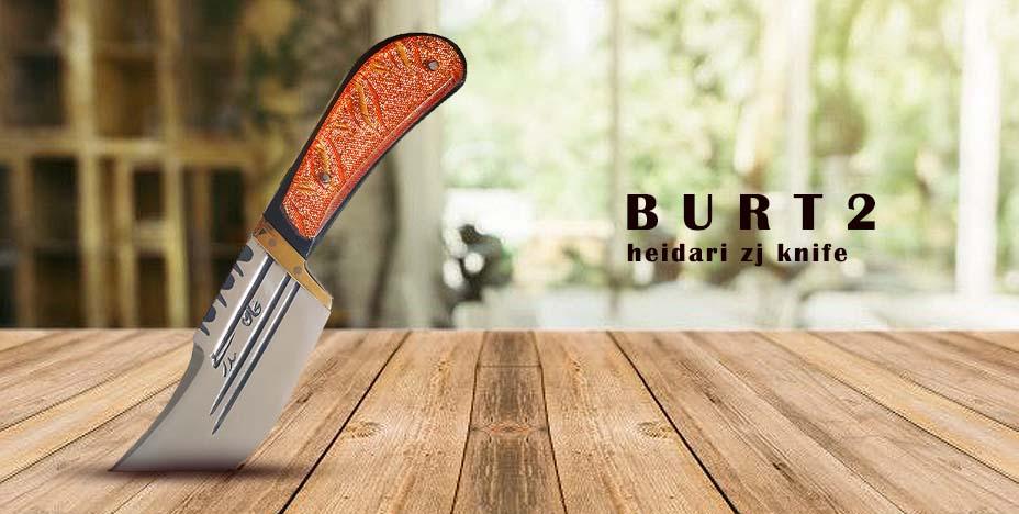 چاقو سفری حیدری زنجان مدل Burt2