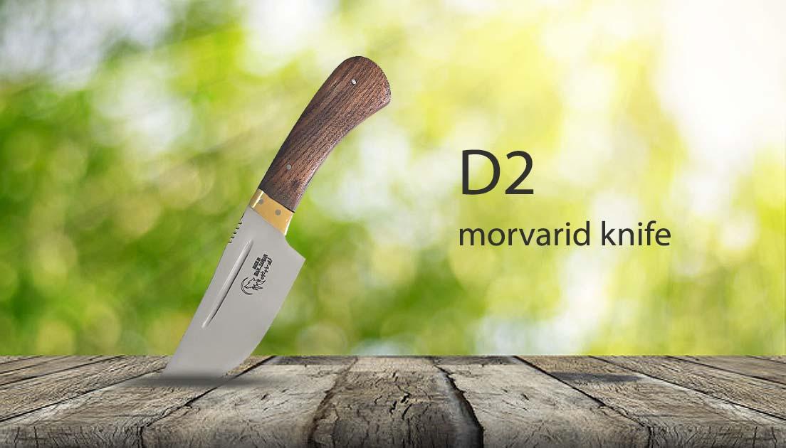 چاقو سفری مروارید زنجان مدل D2