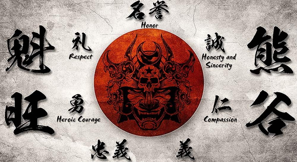 آموزه حیرت انگیز جنگجویان سامورایی