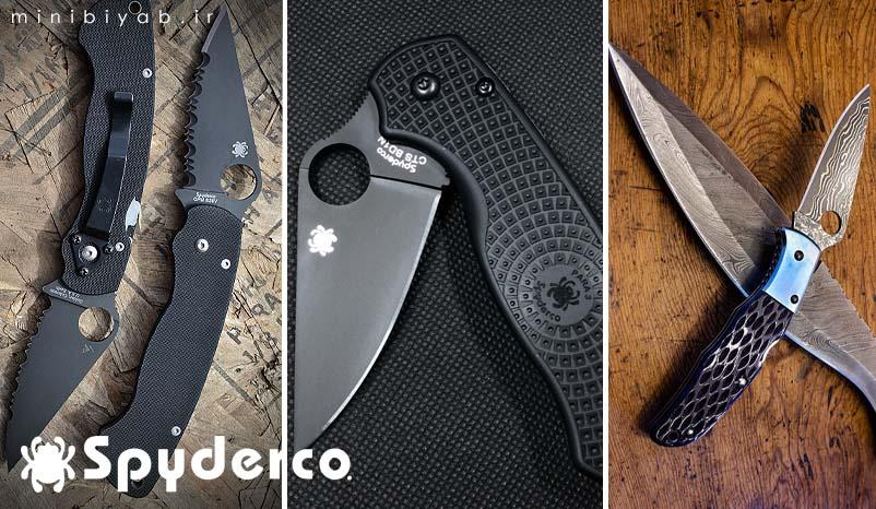 بهترین مارک های چاقو شکاری